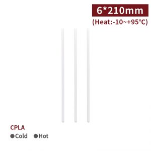現貨【621 CPLA吸管 - 白色】單支紙包裝 6*210mm 斜口 環保可分解 - 1箱約5000支 / 一包約100支
