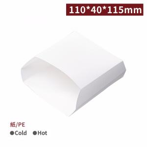 【防油吐司盒- 白色】 點心盒 PE淋膜 防油 - 1箱400個/1組2包50個