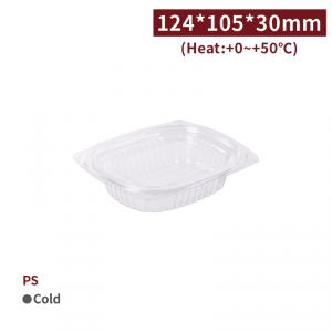 現貨【PS - 方型沙拉盒4oz/120ml - 透明 含蓋】124*105*30mm 輕食 薯泥 沙拉醤 果醬 水果 塑膠盒 - 1箱250個 / 1條50個