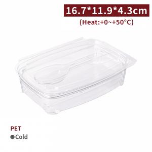 【PET - 方形沙拉盒(含蓋) 400ml】透明 塑膠盒 可搭配130mm叉匙 - 1箱300個 / 1條50個