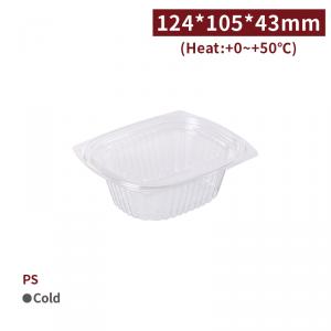 預購【PS - 方型沙拉盒6oz/180ml - 透明 含蓋 】124*105*43mm 輕食 薯泥 沙拉醤 果醬 水果 塑膠盒 - 1箱500個