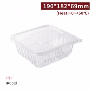 預購【PET-方型沙拉盒 含蓋】190*182*69mm 透明 輕食盒 塑膠盒 - 1箱100個