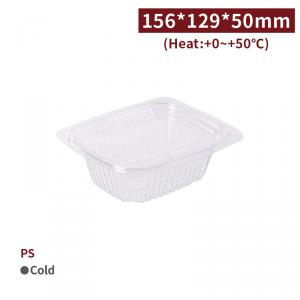現貨【PS-方型沙拉盒 含蓋 12oz/360ml】156*129*50mm 透明 水果盒 塑膠盒 - 1箱300組 / 1包50組