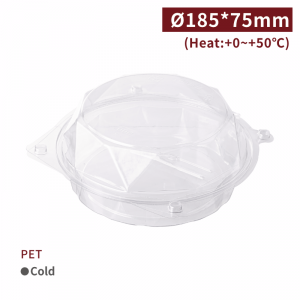 預購【PET-輕食盒-透明】口徑185 高75mm 圓型 預留叉子插槽 沙拉盒 水果盒 - 1箱400個