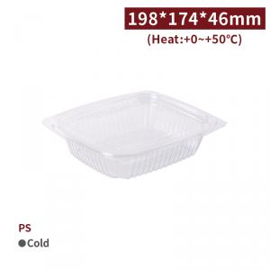 現貨【PS-方型沙拉盒 含蓋 24oz/720ml】198*174*46mm 透明 水果盒 塑膠盒 - 1箱300個 / 1條50個