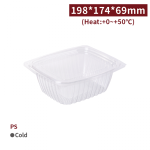 預購【PS - 方型沙拉盒 含蓋 32oz/960ml】198*174*69mm 透明 水果盒 塑膠盒 - 1箱300個