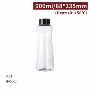 客製限定【PET-花漾瓶組-900ml - 含蓋】口徑48 88*235mm 花型 白色蓋 黑色蓋 飲料瓶 塑膠瓶 透明瓶 - 1箱130組 / 1包50組