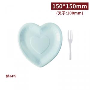 預購【馬卡龍愛心盤叉組-藍盤/珍珠白叉】PS叉子100mm 蛋糕盤150*150mm 點心盤 -1箱200組 / 1組5入