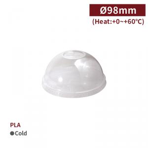 現貨【環保塑膠D98凸蓋-透明】PLA 十字孔蓋 冰沙蓋 球蓋 98口徑 塑膠杯蓋 飲料杯蓋 蓋子 - 1箱1000個/1條50個