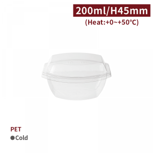 追加中【PET-點心杯 含蓋 7oz/200ml】102口徑 透明 塑膠杯 布丁杯 慕斯杯 奶酪 優格 -1箱1000個/1包100個