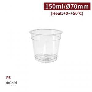 預購【PS-點心杯 5oz/150ml - 愛心】70口徑 透明 塑膠杯 布丁杯 慕斯杯 奶酪 優格 -1箱 1000個