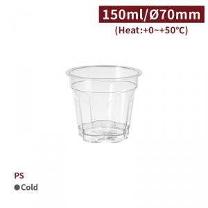 預購【PS-點心杯 5oz/150ml - 花朵】70口徑 透明 塑膠杯 布丁杯 慕斯杯 奶酪 優格 -1箱1000個