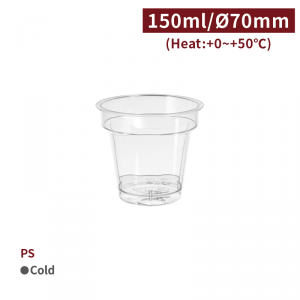 預購【PS-點心杯 5oz/150ml - 小熊】70口徑 透明 塑膠杯 布丁杯 慕斯杯 奶酪 優格 -1箱1000個