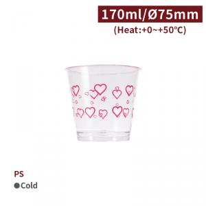 新品預購【PS-點心杯 6oz/170ml - 愛心】 75口徑 塑膠杯 布丁杯 慕斯杯 奶酪 優格 -1箱1000個/1包100個