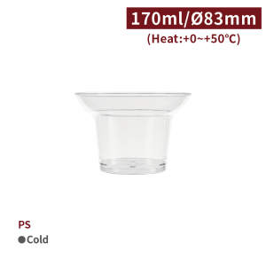 新品預購【PS-點心杯 6oz/170ml】 83口徑 透明 塑膠杯 冰淇淋杯 慕斯杯 奶酪 -1箱1000個/1包100個