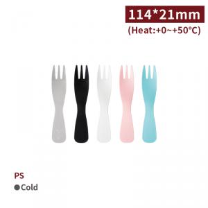 新品預購【PS彩色蛋糕叉 - 5色可選】蛋糕專用 點心叉 一箱4000個/一包100個
