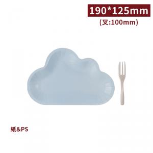 預購【雲朵型蛋糕盤叉 - 藍盤/白叉】PS 叉子 100mm - 1箱200組 / 1組各5入
