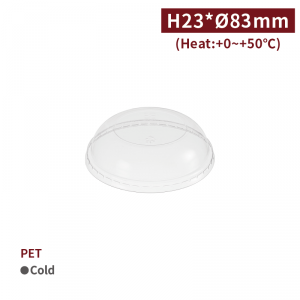 新品預購【PET 點心杯蓋 D83mm】83口徑 透明 無孔 塑膠杯蓋 - 1箱1000個 / 1包100個