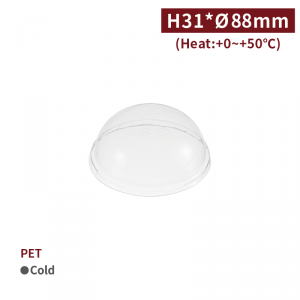 新品預購【PET 點心杯蓋 D88mm】88口徑 透明 無孔 塑膠杯蓋 - 1箱1000個 / 1包100個