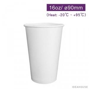 【冷熱共用杯16oz/480ml-白杯】【箱/1000個】PE 雙面淋膜 無毒