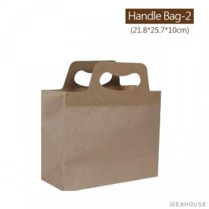 【經典牛皮手把袋 - 2杯袋】獨家 牛皮紙袋 咖啡袋 高質感提袋 - 1箱500個/1包50個