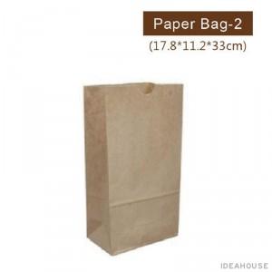 【牛皮捧袋 - 2杯用】【箱/1000個】178*112*330mm 牛皮紙袋 咖啡袋