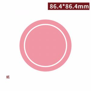 現貨【馬卡龍杯墊-圓型】86.4*86.4mm 吸水紙杯墊 - 1箱12000張五款混搭/1盒約1000張單色不挑款