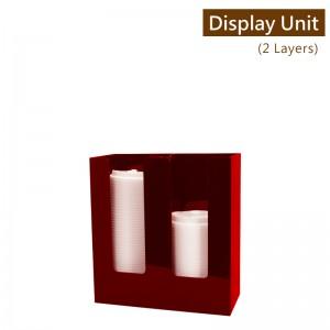 限量商品【熱情收納架(直2格)-紅色】壓克力陳列架 杯架 杯蓋架 外帶包材收納架