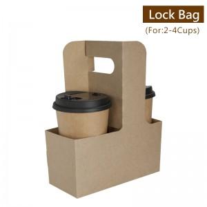 【卡卡提袋(可組式)- 牛皮】適用8-16oz 創新 咖啡提袋 - 1箱500個/1包50個