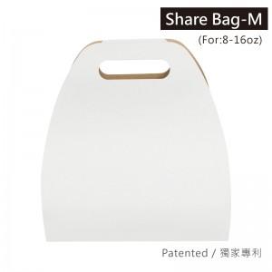 【分享袋 - 白色(M)- 2入】專利 創新 獨家 咖啡提袋 - 1箱500個/1包50個
