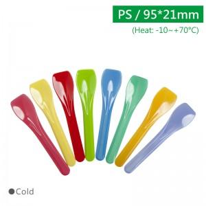 【冰淇淋匙-彩色】PS 湯匙 95mm - 1箱5000個/1包200個