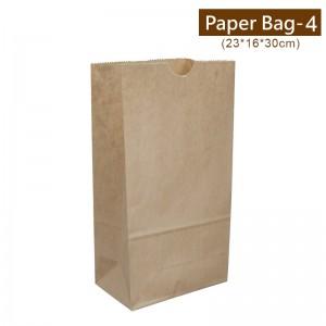 【牛皮捧袋 - 4杯用】230*160*300mm 牛皮紙袋 咖啡袋 - 1箱500個/1束100個