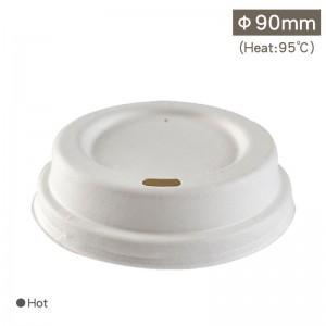 暫無現貨【環保甘蔗渣咖啡杯蓋-白色】 90口徑 植纖 - 1 箱1000個/1條50個