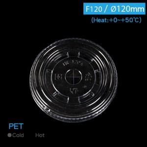 新品預購【F120平蓋-透明】PET 十字孔蓋 吸管蓋 120口徑 - 1箱1000個