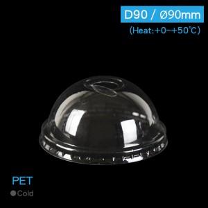 【D90凸蓋-透明】PET 有孔 冰沙蓋 飲料球蓋 90口徑 - 1箱2000個/1條100個