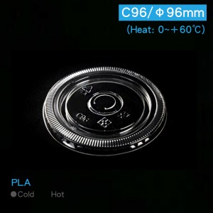【C96平蓋-透明】PLA 圓孔 吸管蓋 96口徑 - 1箱1000個/1條100個