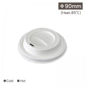 尚無現貨【紙漿咖啡杯蓋 - 白色】紙漿杯蓋 90口徑 環保無毒 - 1箱1000個/1條50個