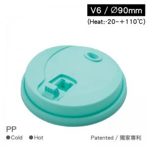 【馬卡龍V690咖啡杯蓋-湖水綠色】專利 PP 無毒 耐熱 90口徑 - 1箱1000個/1條50個