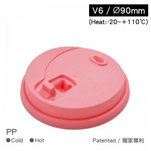 【馬卡龍V690咖啡杯蓋-莓紅色】專利 PP 無毒 耐熱 90口徑 - 1箱1000個/1條50個