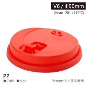 【V690咖啡杯蓋-紅色】專利 PP 無毒 耐熱 90口徑 - 1箱1000個/1條50個