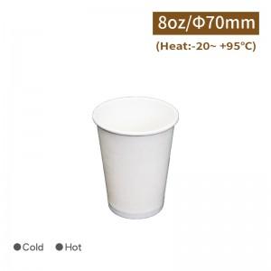 【冷熱共用杯8oz/240ml-白杯-70口徑】高瘦 PE 雙面淋膜 無毒 -1箱1000個/1條50個