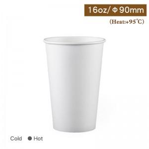 尚無現貨【熱杯16oz/480ml - 白色】90口徑 PLA 單面淋膜 無毒 - 1箱1000個/1條50個