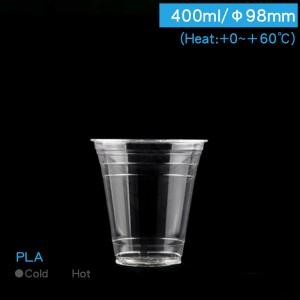 【環保塑膠杯PLA-真空杯400ml】 98口徑 飲料杯 透明杯 環保杯 不可封膜 - 1箱1000個/1條50個