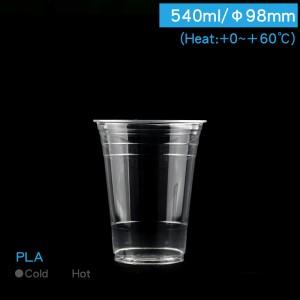 【環保塑膠杯PLA-真空杯18oz/540ml】98口徑 飲料杯 透明杯 環保杯 不可封膜 - 1箱1000個/1條50個