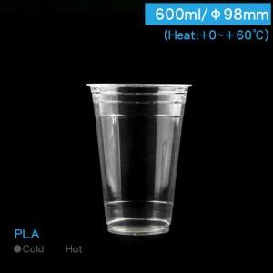 【環保塑膠杯PLA-真空杯20oz/600ml】98口徑 飲料杯 透明杯 環保杯 環保塑膠杯 不可封膜  - 1箱1000個/1條50個