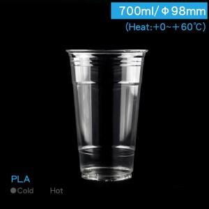 暫無現貨【環保塑膠杯PLA-真空杯700ml】98口徑 飲料杯 透明杯 環保杯 環保塑膠杯 不可封膜 - 1箱600個