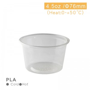 【PLA-醬料杯4.5oz/135ml】76口徑 醬料杯 透明杯 塑膠杯 不可封膜 - 1箱1000個/1包50個