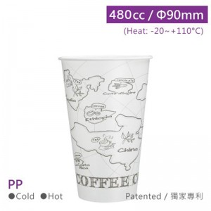 即將售完絕版【REUSE硬質杯16oz/480ml地圖】專利 PP 射出杯 90口徑 - 1箱500個/1條25個
