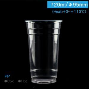 【PP-真空杯24oz/720ml】95口徑 飲料杯 透明杯 塑膠杯 可封膜  - 1箱1000個/1條50個