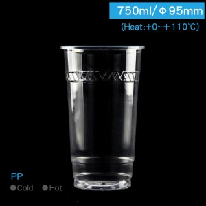 【PP-真空杯25oz/750ml】95口徑 飲料杯 透明杯 塑膠杯 可封膜  - 1箱1000個/1條50個